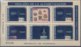 1980 Nyári Olimpiai Játékok, Moszkva blokk Mi 125