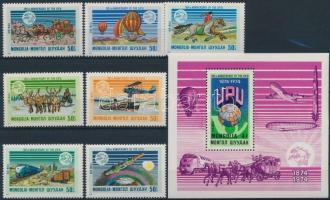 1974 100 éves az UPU sor Mi 842-848 + blokk Mi 36