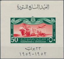 1959 Szállítás blokk Mi 10