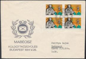 1984 Kőrösi Csoma ajándék négyestömb MABÉOSZ KÜLDÖTTKÖZGYŰLÉS alkalmi borítékon