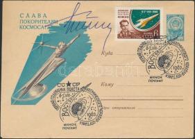 German Tyitov (1935-2000) orosz űrhajós aláírása emlékborítékon Signature of German Titov (1935-2000) Russian astronaut on envelope