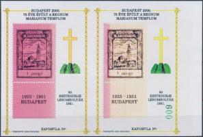 2000/73b REGNUM MARIANUM emlékív pár, a jobb oldalin piros színhiány, zöld 009 sorszámmal (10.000)