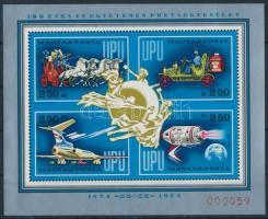 1974 100 éves az UPU ajándék blokk (36.000) / Mi block 106, present of the post