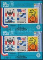 Centenary of UPU Olympics, US bicentenary block perforated and imperforated, 100 éves az UPU; olimpia, USA bicentenárium blokk fogazott és vágott