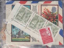 74 db vegyes külföldi bélyeg