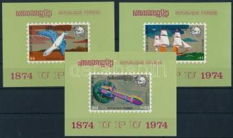 Centenary of UPU imperforated blockset with green margin, 100 éves az UPU blokksor zöld blokkszéllel