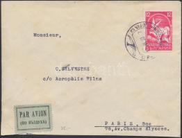 1938 Légi levél Párizsba / Airmail cover to Paris (hajtóka hiány / flap missing)