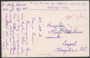 1917 Tábori posta képeslap / Field postcard M.kir 40. honv. gy. hadosztály rohamzászlóalj gazdasági hivatala + TP 414