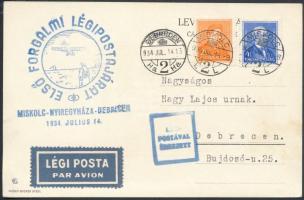 1934 Légi levelezőlap MISKOLC - DEBRECEN bélyegzésekkel + MISKOLC - NYÍREGYHÁZA - DEBRECEN ELSŐ FORGALMI LÉGIPOSTAJÁRAT alkalmi bélyegzéssel