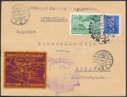 1937 Légi levelezőlap BUDAPEST - SZOLNOK I. LÉGIPOSTA JÁRAT + VII. FILPROK BÉLYEGKIÁLLÍTÁS alkalmi bélyegzéssel, levélzáróval