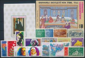 1959-1999 17 stamps + 2 blocks, 1959-1999 17 klf bélyeg + 2 klf blokk