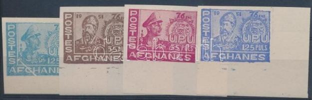 1951 UPU vágott sor Mi 373B-376B (373 lemezhiba)