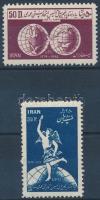 1950 75 éves az UPU sor Mi 811-812 (egyik értéken rövid fog)