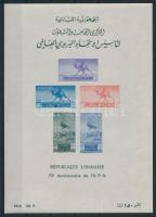 75th anniversary of UPU imperforated block, 75 éves az UPU vágott blokk