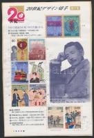 20th century (I.) mini sheet, 20. század (I.) kisív