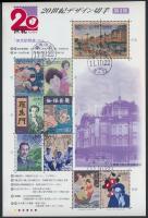 20th century (III). mini sheet, 20. század (III.) kisív