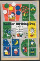 Levelező nap kisív, Letter Writing Day mini sheet