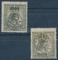 Kolozsvár 1919 Zita 40f látványosan elcsúszott felülnyomással, BANI felirat felül van + támpéldány / Mi 49 I. with strongly shifted overprint Signed: Bodor