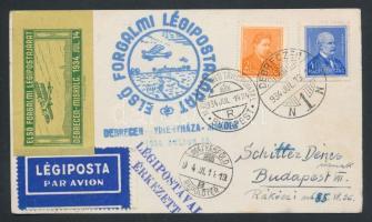 1934 Légi levelezőlap Budapestre DEBRECEN - NYÍREGYHÁZA - MISKOLC ELSŐ FORGALMI LÉGIPOSTAJÁRAT alkalmi bélyegzéssel, levélzáróval