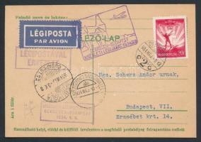 1934 Debrecen - Budapest kísérleti légijárat levelezőlap