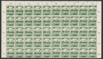 Baranya I. 1919 Arató 45f/5f teljes ív, benne lemezhibák (min 54.300) / Mi 40 complete sheet with plate varieties. Signed: Bodor
