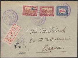 1927 Első repülés ajánlott levél Szófia - Várna (hajtóka hiányzik)