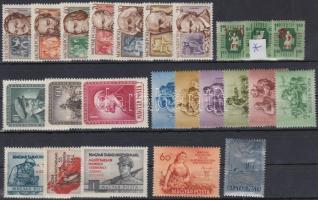 1953-1955 5 sor + 2 önálló érték (10.100)