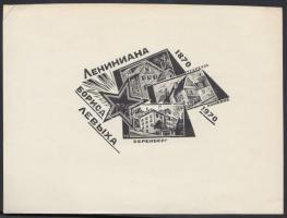 Konstantin S. Koslowski (?-?): Ex libris, Russia bookplate wood-engraving, 11x14 cm, Konstantin S. Koslowski (?-?): Ex libris. Fametszet, 11x14 cm