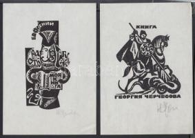 5 db különböző szovjet ex libris. Fametszet, némelyik jelzett / Russia 5 bookplates wood-engraving. Some signed 10x16 cm