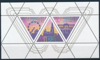 Bélyegkiállítás WIPA blokk, Stamp Exhibition WIPA block