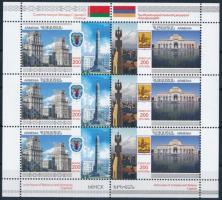 Belarus Friendship mini sheet, Barátság Fehéroroszországgal kisív