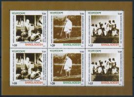 International Stamp Exhibition, Mahatma Gandhi mini sheet, Nemzetközi bélyegkiállítás, Mahatma Gandhi kisív