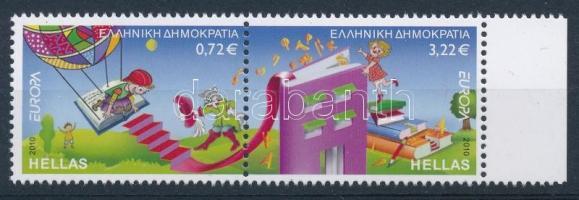 Europa CEPT: Children's Book margin pair, Europa CEPT: Gyermek könyv ívszéli pár