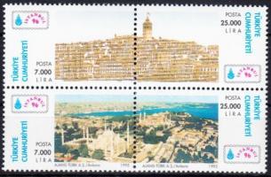 Stamp Exhibition block of 4, Bélyegkiállítás négyestömb
