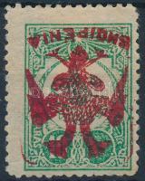 1913 Török bélyeg sor 1 értéke fordított piros felülnyomással alapszín eltéréssel Mi 4
