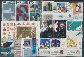 15 diff stamps with tab + block, 15 klf tabos bélyeg + blokk