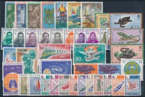 1966-1968 43 diff stamps with sets, 1966-1968 43 klf bélyeg, közte sorok