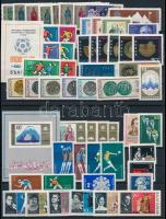 55 diff stamps with sets + 2 diff blocks, 55 klf bélyeg, közte sorok + 2 klf blokk 2 stecklapon