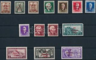 Albania Definitive set (Mi 1 hinged), Albánia Forgalmi sor (Mi 1 falcos)
