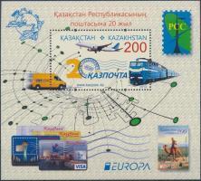 Europa CEPT 20th anniversary of Post of Kazakhstan block, Europa CEPT, 20 éves a Kazah posta blokk
