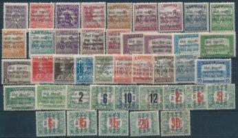 Nyugat-Magyarország 1921 Felkelő magyarok 42 db klf bélyeg, garancia nélkül