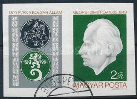 1982 George Dimitrov (II.) vágott szelvényes bélyeg (3.000)