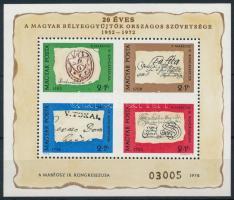 1972 Bélyegnap ajándék blokk (30.000)