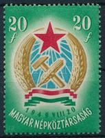 1949 Alkotmány 20f makkos vízjellel (12.000)