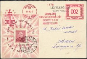 1934 LEHE blokk JUBILEHE alkalmi bélyegzéssel képeslapon Debrecenbe