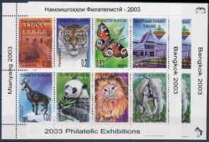 nternational Stamp Exhibition, BANGKOK perf and imperf minisheet, Nemzetközi Bélyegkiállítás, BANGKOK fogazott és vágott kisív