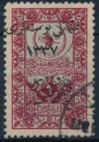 Hand oveprinted stamp, Kézi felülnyomású bélyeg