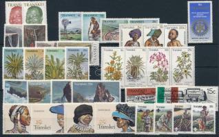 1979-1982 1 stamp + 10 sets 1979-1982 1 önálló érték + 10 klf sor