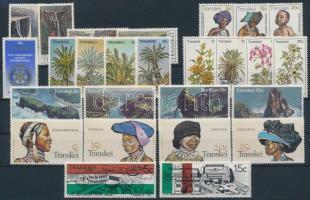 1979-1982 1 stamp + 7 sets 1979-1982 1 önálló érték + 7 klf sor