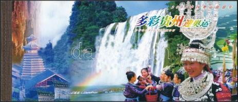 Beijing Olympics stamp-booklet with 24 stamps, Olimpia Beijing bélyegfüzet 24 db bélyeggel, kínai tájakat ábrázoló szelvényekkel